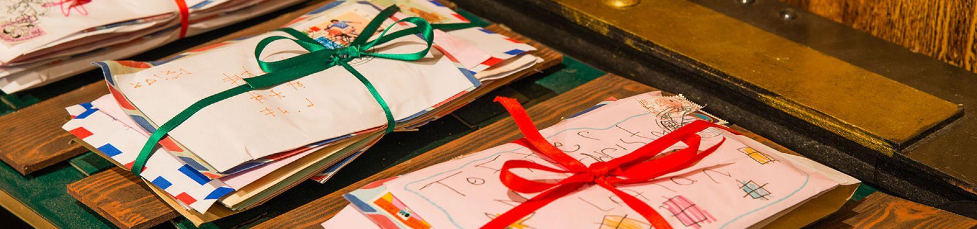 Visit Santa Claus - Letters To Santa Lapland
